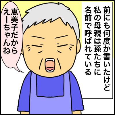 E8417D96-9EE0-4C1A-994A-A6018F5F1EAB