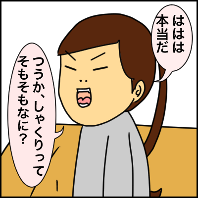 4F0BBF3A-3844-4AB2-8626-48DB4DC3FD7B