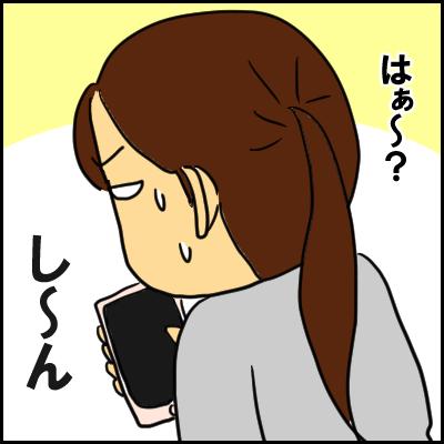 aifon5