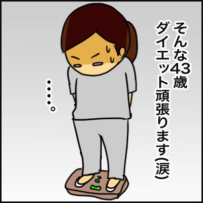 919FF82C-3EC5-4CDA-B00F-21DC1A36F778