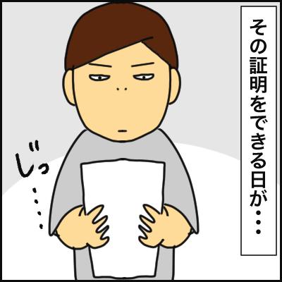 09D2A6CD-5401-4350-BB3B-A2393813AA9C