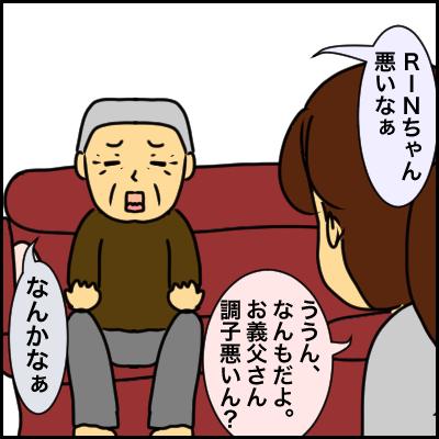 641D1178-936D-4FE6-BF48-7930A5EB43E6