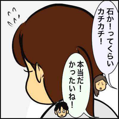 0BBC537B-C6CD-495C-9E9D-1A679872B4D6