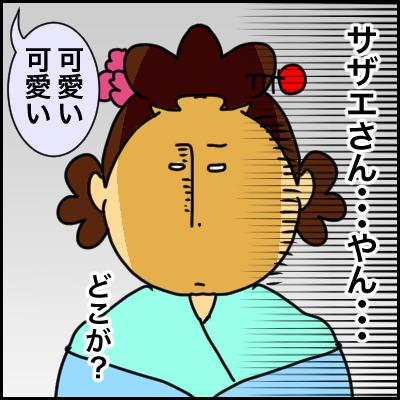 E83E88F1-6735-49D1-B2A9-971CE8297B8D