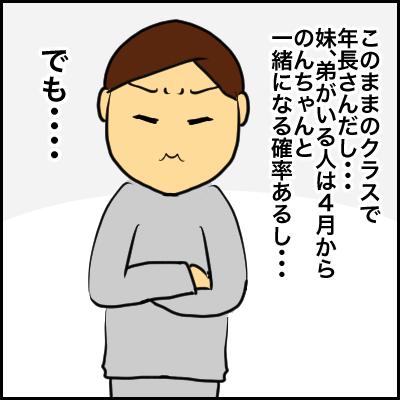 FD2354CB-3B34-41F1-B576-1171F223B2BC