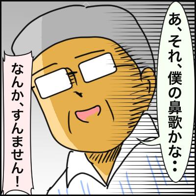 8D4D8136-D0A0-4A8D-9E77-01CE8217CFFA