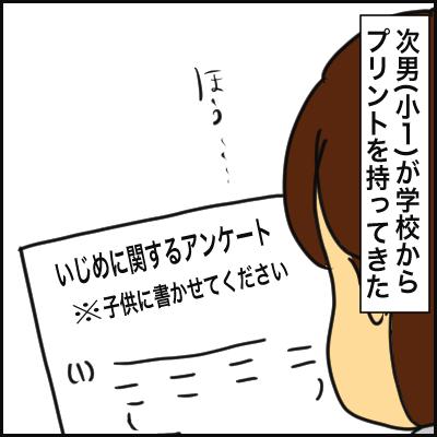 7C93C08C-D628-467E-B859-95EC45D1F552