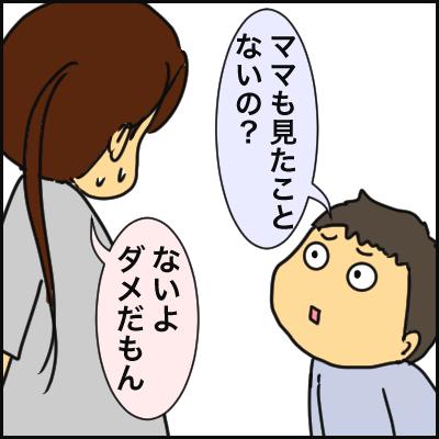 7C56B546-0EEE-4531-A219-FB7FB65D98B2