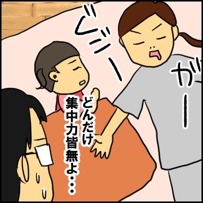 nouki12