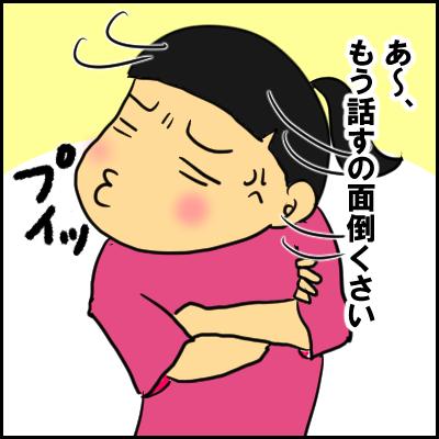 gawa1