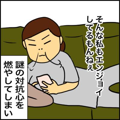 D5BEB3D6-4DEE-4A5B-87F6-94ABEBB2AFD8