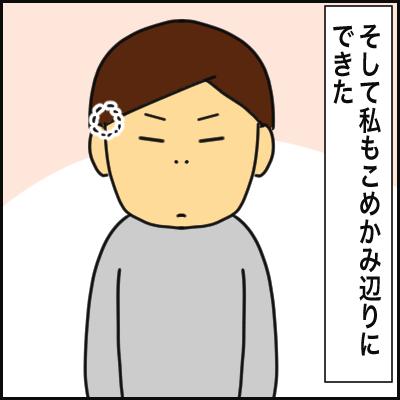 53A4D211-265D-494C-A518-1B275EBDAE97