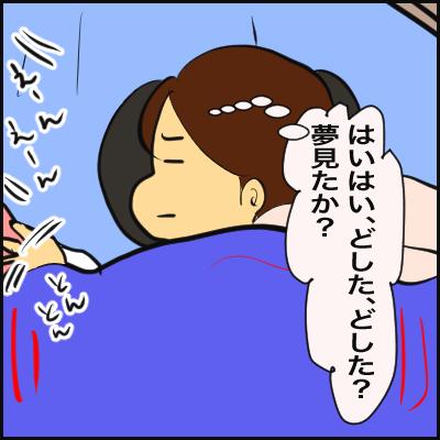 F47F555D-4456-413C-B84E-3804D6DD861A