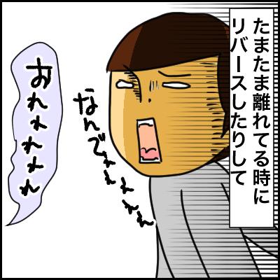 89260B8D-95C0-4824-ACCB-6077D50E363B
