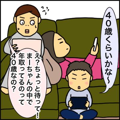 B16051DE-4DE5-4BDF-AAE1-D2603193F8EF