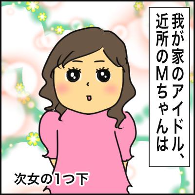 A557BDD9-39CD-4EAD-A5F0-9876835EEF9F