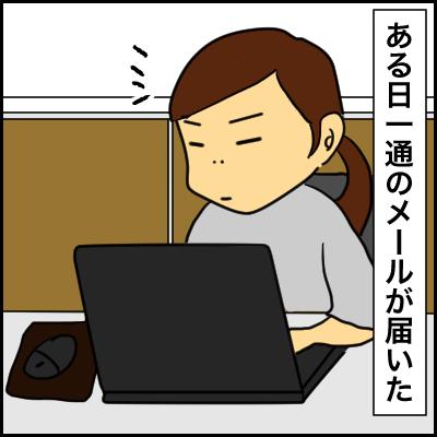 30BCB317-2C2D-419E-8605-03E1B53AC529