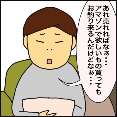 00D785E4-1404-42DC-90D6-E928D65459D4