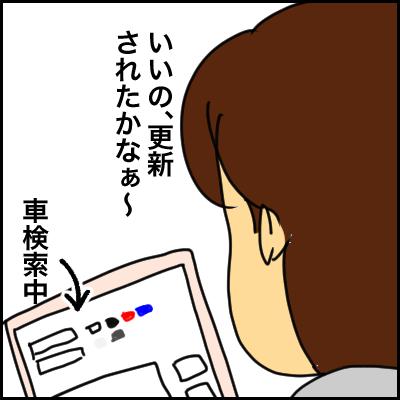 276C510B-8526-40B1-AB84-C3F8BFEE09EC