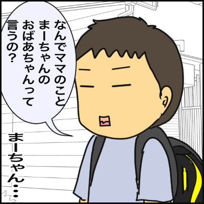 04BD03F7-27B5-46E2-BFF0-CD168839550B