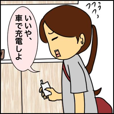 132B1637-C34F-4447-8B50-209A36F45B80