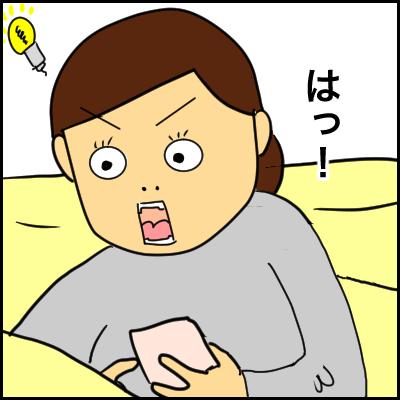 6AD1970D-1C69-4C41-8F57-5C3EE5C598C5