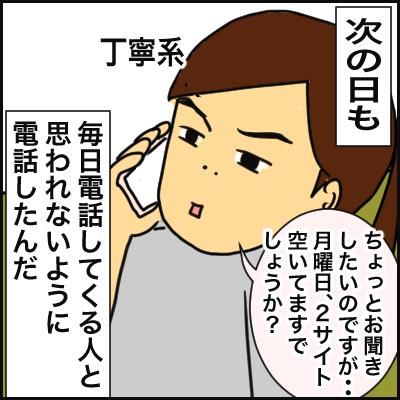 814E2736-E796-4559-ABDF-4327AF4E1041