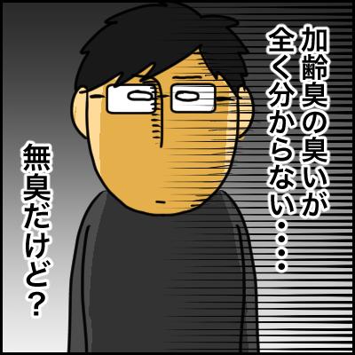 1E3841D2-8046-4DE1-87F1-D9EDB5CD3FA9
