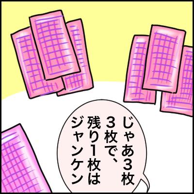 3046D8F3-47CF-4881-802F-6F523DBD9110