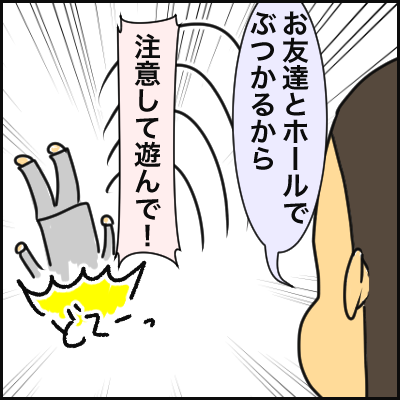 3AB0FB95-4502-48A5-A16B-5F1DDAA4EB28