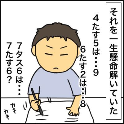 451F66FC-AC8D-40B5-B864-4C439DE5A2B8