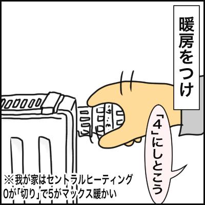 23472680-D0AE-42DD-B7B0-A1E5C7E4999B