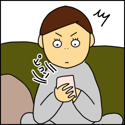 7461FD4F-3006-4837-9EEB-426BC3BEB76A