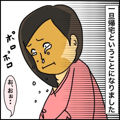 9FB2B158-C811-4C0F-89D9-68FC48BCB4F9