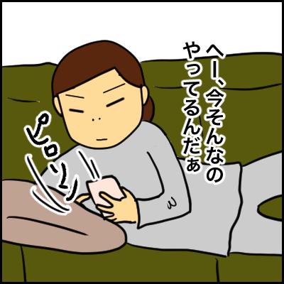9FEBBF60-E41D-44B0-82EC-C1BA0BE2A738