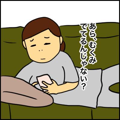 DFE9E893-80FC-4E6C-B827-96C8F1A08353