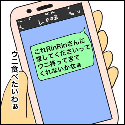 DB016468-4355-4115-A92B-9CD9C22EDE87