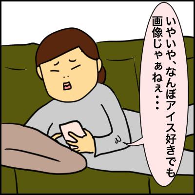1BF2AA6D-A7DD-4986-AA73-111F846FDC67