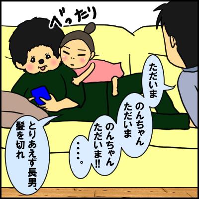 kisei8