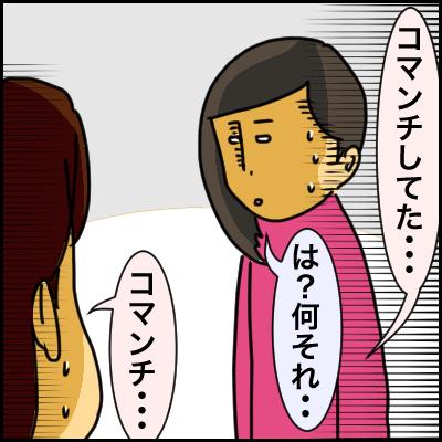 34C9BF0A-4860-4586-B37D-FDB87D5D934F
