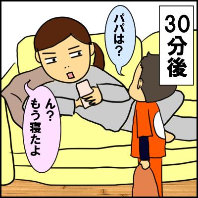 kizuku2