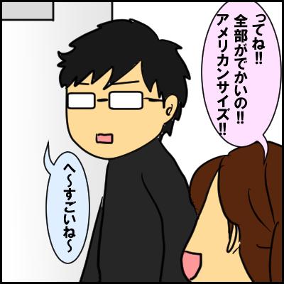 kosutoko12