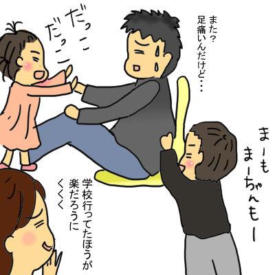 yasumu6