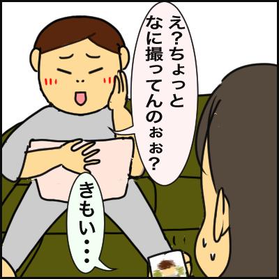 3C3FF604-C12C-4C5B-80BA-9A487FEE6660