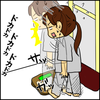 taizyuu7
