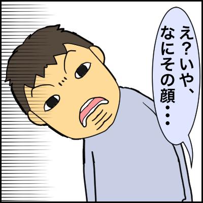 8B86E2B1-54E3-4C72-9475-5BDCDC5F8B40
