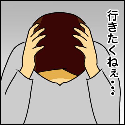 A907632E-AA4F-413D-B8D4-BBF4663BDB64