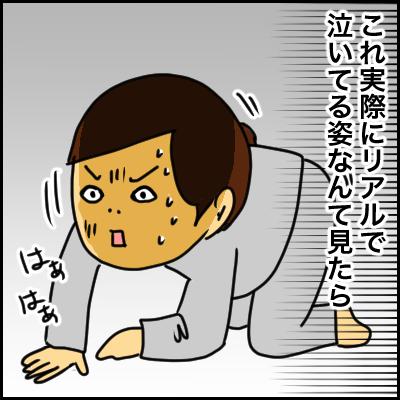 24576654-02FF-4E75-89FB-19C0632EEEA5
