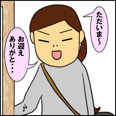 kenka2