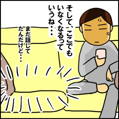 blog10